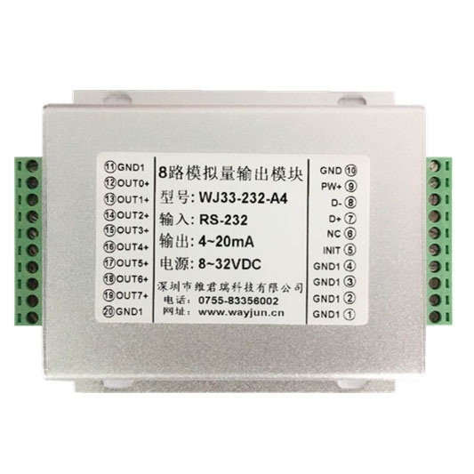 RS232/RS485 to 8-ch analog signal, D/A converter
